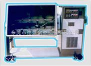 DY-608-单轴混合搅拌机