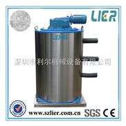 深圳利爾3噸小型制冰機片冰機蒸發器