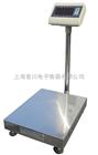 TCS-xc-b瓊州計數電子臺秤,海南計數電子秤,昌江計數臺秤價格