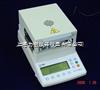 DS100A电子卤素水份测定仪价格优惠