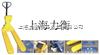 广州HCS电子叉车称@液压叉车称