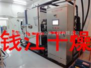 速冻食品冻干机,速冻食品冻干设备