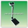 供应石家庄电子身高体重秤@人体秤@身高体重测量仪