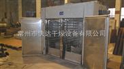 CT-C-系列-瓜果蔬菜烘干機 黃花菜干燥機