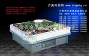 保鲜冷藏设备-供应蔬菜保鲜柜、冷藏展示柜、大型超市冷柜、