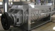 KJG系列-氢氧化铝烘干机 空心桨叶干燥机