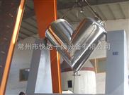 VHJ系列-鱼饲料混合机 V型混合机