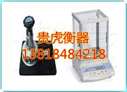 GH-电子克重仪,电子克重仪套装,布料圆盘取样器价格