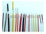 WZ-YGE电缆