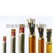 ZR-ABHBRP-3*1.5高温电缆