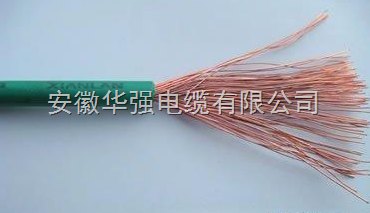 接地软电缆BVR