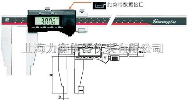 桂林单向爪数显卡尺@0-500mm数显卡尺广陆数显卡尺