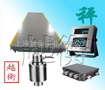 北京汽车衡厂家,30吨-60吨电子磅秤定做