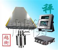 scs北京汽車衡廠家,30噸-60噸電子磅秤定做