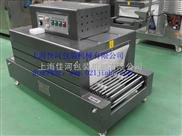 寧波熱收縮包裝機鎮江熱收縮包裝機