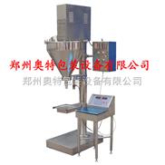 供应粉剂灌装机
