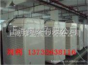 冬季空氣加濕器,蘇州奧泰除濕機加濕器,質量值得信賴