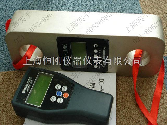 红外遥控测力计使用方法