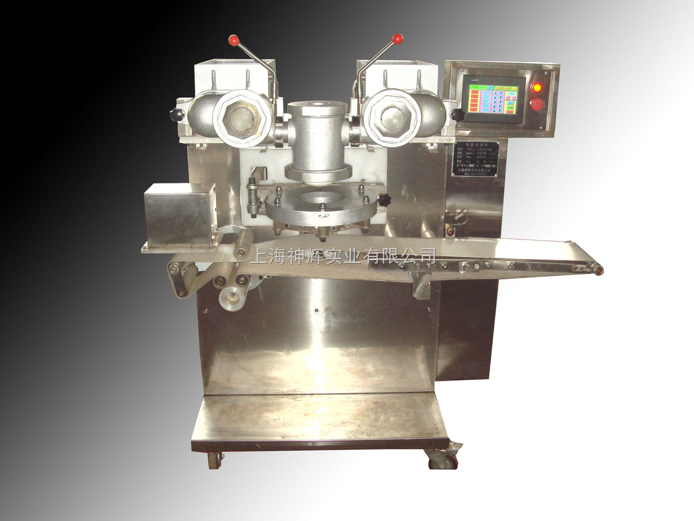 SH-100月饼自动成型机