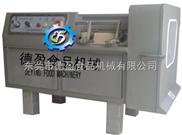 DY-350-切肉块机