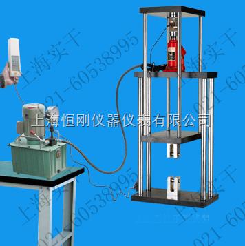 电动液压型拉压测试架使用说明