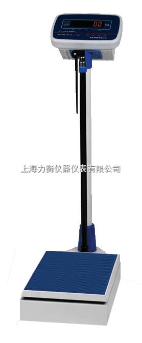 上海电子身高体重称厂家促销