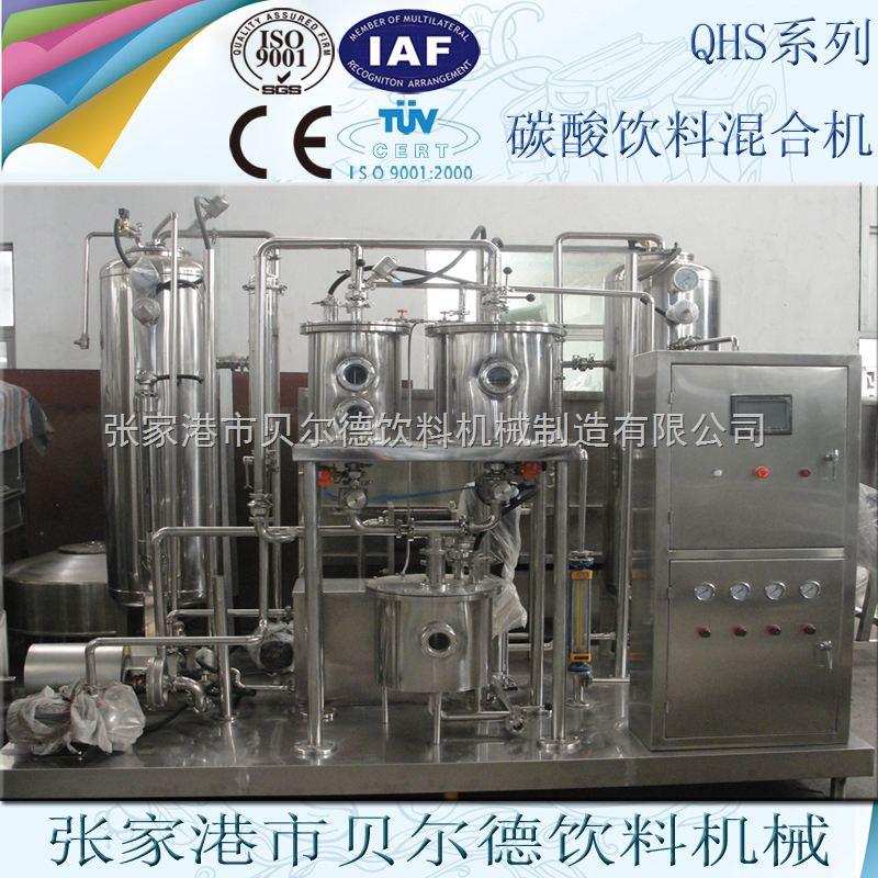 碳酸饮料灌装生产线精密型碳酸饮料混合机