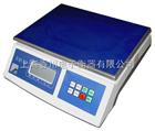 ACS-XC-A計重電子桌秤(海南30公斤計重桌秤)