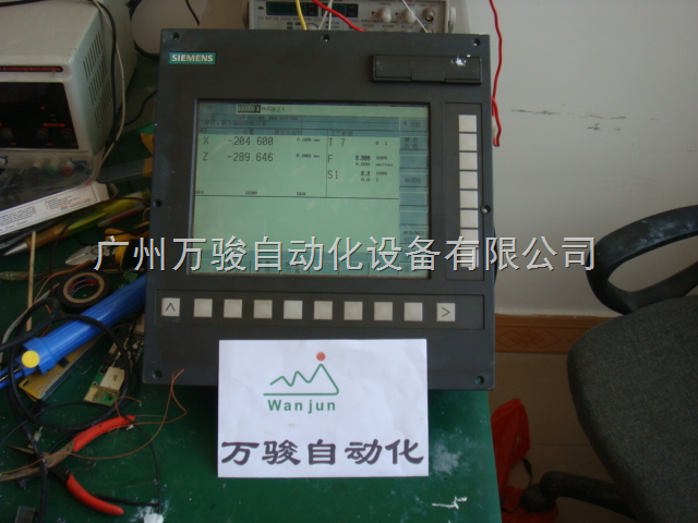 802C维修-广州江门佛山深圳珠海802C数控系统维修厂家