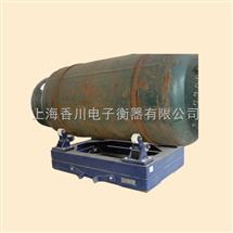 DCS-XC-2G2吨氯气瓶电子秤价格