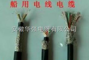 JYJPF船用电缆