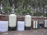 天津軟化水水處理設備