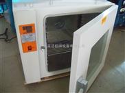 广州数显烤箱,小型烘焙箱