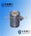 Q41TC-全襯耐磨陶瓷球閥
