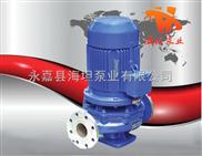 热水管道离心泵IRG