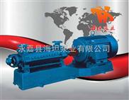 臥式多級離心泵D、DG型