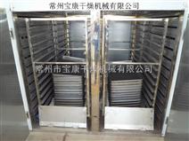 单门电蒸箱 蒸饭柜 蒸饭车 热风循环烘箱