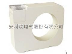 漏电流电流互感器安科瑞直营AKH-0.66L-70