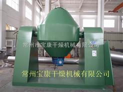 SZG双锥回转真空干燥机产品