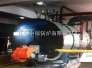 供应WNS2-1.0-YQ卧式冷凝蒸汽锅炉