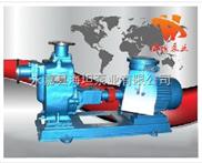 304不锈钢自吸离心泵ZX型(自吸清水泵)