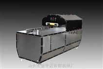 自動熱熔膠紙盒封口機
