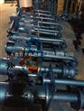 25FY-16液下泵 耐腐蚀液下泵 熔盐液下泵