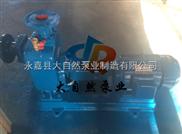 ZW32-10-20ZW自吸泵 不锈钢自吸泵 自吸泵原理