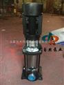 供應CDLF2-130CDLF多級泵 高壓多級泵 高溫高壓多級泵