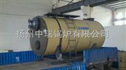 zks-燃气真空热水锅炉