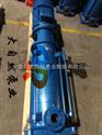 供应40DL*12高温高压多级泵 DL立式多级泵 立式多级泵厂家