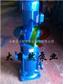 供应80LG立式多级泵厂家 南方多级泵 次高压多级泵