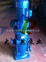 供应100LG南方多级泵 次高压多级泵 立式高压多级泵