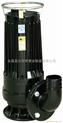 供应WQK20-20QG自动搅匀排污泵 直立式排污泵 撕裂式排污泵